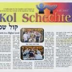 Kol Schecter
